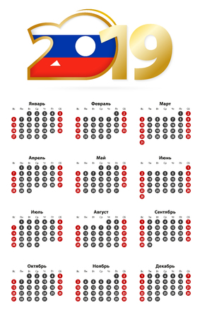 Russian calendar 2019 with numbers in circles, week starts on Sunday. 2019 with flag of Russia.