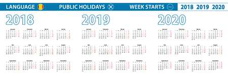 Simple calendar template in Romanian for 2018, 2019, 2020 years. Week starts from Monday Illustration