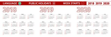 2018, 2019, 2020 year vector calendar in Kazakh language, week starts on Sunday