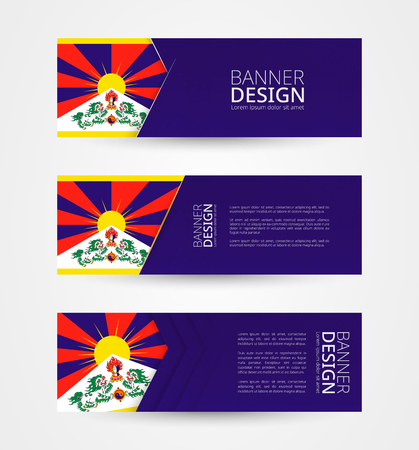 Set of three horizontal banners with flag of Tibet. Web banner design template in color of Tibet flag. Vector illustration.  イラスト・ベクター素材