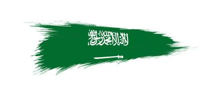 Flag of Saudi Arabia in grunge brush stroke, vector grunge illustration.