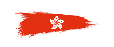 Flag of Hong Kong in grunge brush stroke, vector grunge illustration. 일러스트