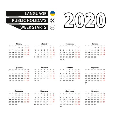 Calendar 2020 in Ukrainian  language, week starts on Monday. Vector calendar 2020 year.