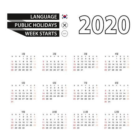 2020 calendar in Korean language, week starts from Sunday. Vector Illustration.