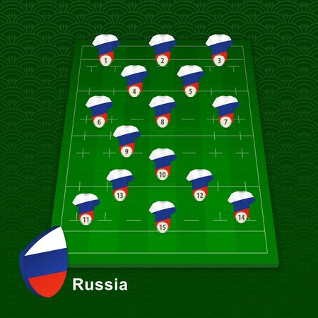 Russia rugby team player position on rugby field. Vector illustration. Ilustração