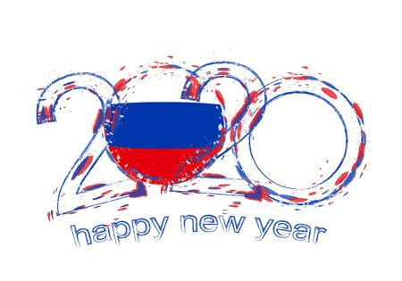 Happy New 2020 Year with flag of Russia. Holiday grunge vector illustration.  イラスト・ベクター素材