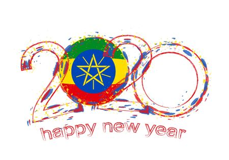 Happy New 2020 Year with flag of Ethiopia. Holiday grunge vector illustration.  イラスト・ベクター素材