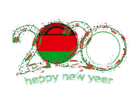 Happy New 2020 Year with flag of Malawi. Holiday grunge vector illustration.  イラスト・ベクター素材