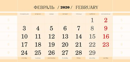Calendar quarterly block for 2020 year, February 2020. Wall calendar, English and Russian language. Week starts from Monday. Vector Illustration. 写真素材 - 129675376