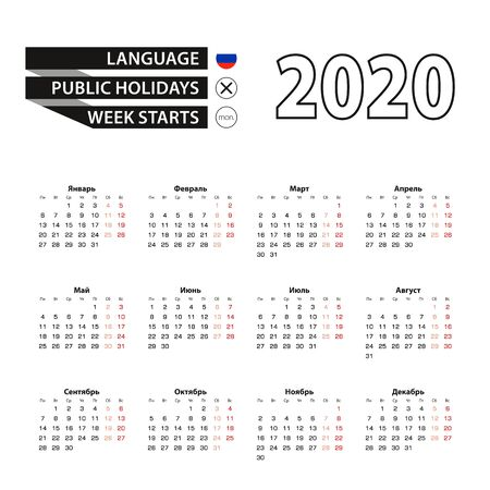 Calendar 2020 in Russian language, week starts on Monday. Vector calendar 2020 year. 写真素材 - 129675424