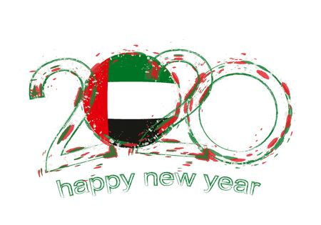 Happy New 2020 Year with flag of United Arab Emirates. Holiday grunge vector illustration.