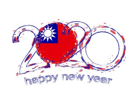 Happy New 2020 Year with flag of Taiwan. Holiday grunge vector illustration. 일러스트