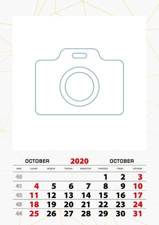 Wall calendar planner template for October 2020, week starts on sunday. Vector illustration. Illustration