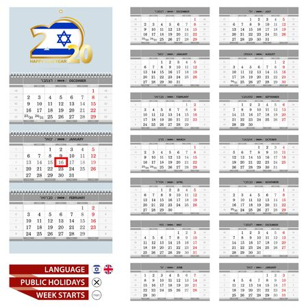 Wall calendar planner template for 2020 year. Hebrew and English language. Week starts from Monday. Ready for print. Vector Illustration.