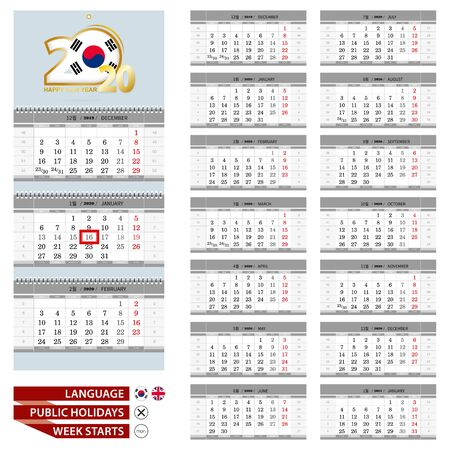 Korean and English language calendar for 2020 year. Week starts from Monday. Ready for print. Vector Illustration. Ilustração