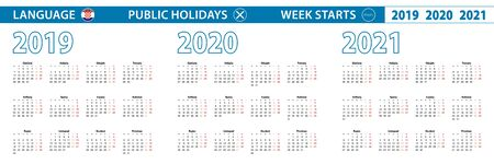 Simple calendar template in Croatian for 2019, 2020, 2021 years. Week starts from Monday. Vector illustration. Ilustração