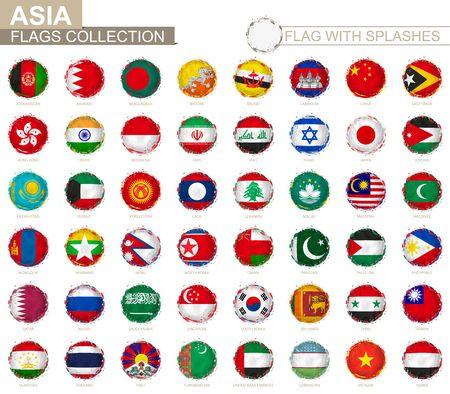 Collection de drapeaux d'Asie, drapeau grunge rond avec éclaboussures. Drapeau de vecteur asiatique.