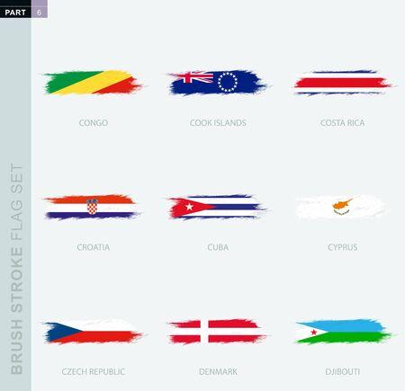 Grunge abstract brush stroke flag set, nine different flag. Vector flag set, part 6 Иллюстрация