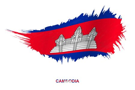 Flag of Cambodia in grunge style with waving effect, vector grunge brush stroke flag.