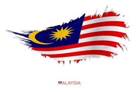 Flag of Malaysia in grunge style with waving effect, vector grunge brush stroke flag. Ilustração