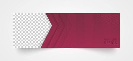 Vector Banner template with space for your picture. Web Banner template. Ilustracja