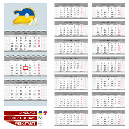 Wall calendar planner template for 2021 year. Ukrainian and English language. Week starts from Monday. Ready for print. Vector Illustration.