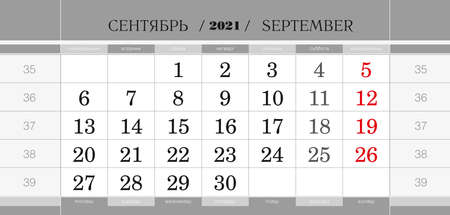 Calendar quarterly block for 2021 year, September 2021. Wall calendar, English and Russian language. Week starts from Monday. Vector Illustration.