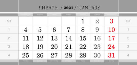 Calendar quarterly block for 2021 year, January 2021. Wall calendar, English and Russian language. Week starts from Monday. Vector Illustration.