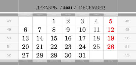 Calendar quarterly block for 2021 year, December 2021. Wall calendar, English and Russian language. Week starts from Monday. Vector Illustration.  イラスト・ベクター素材
