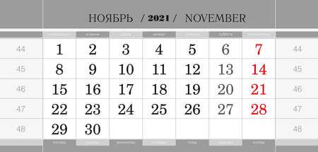 Calendar quarterly block for 2021 year, November 2021. Wall calendar, English and Russian language. Week starts from Monday. Vector Illustration.