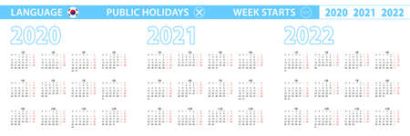 Simple calendar template in Korean for 2020, 2021, 2022 years. Week starts from Monday. Vector illustration.