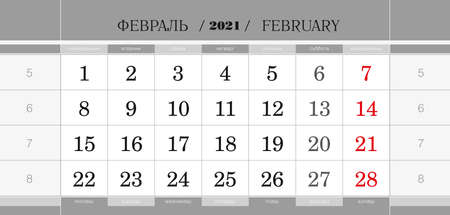 Calendar quarterly block for 2021 year, February 2021. Wall calendar, English and Russian language. Week starts from Monday. Vector Illustration.