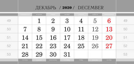 Calendar quarterly block for 2021 year, December 2020. Wall calendar, English and Russian language. Week starts from Monday. Vector Illustration.  イラスト・ベクター素材