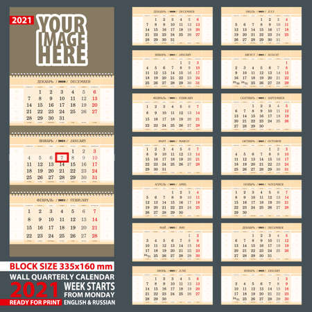 2021 Calendar, design in yellow, beige color. Wall quarterly calendar 2021, English and Russian language. Week start from Monday, ready for print. Block size 335x160 mm. Vector Illustration.