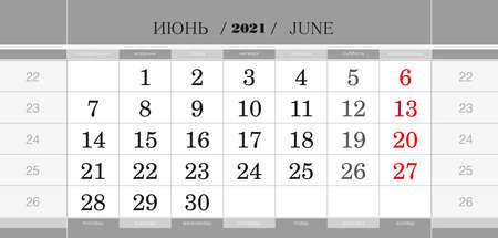 Calendar quarterly block for 2021 year, June 2021. Wall calendar, English and Russian language. Week starts from Monday. Vector Illustration.