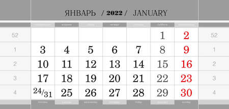 Calendar quarterly block for 2021 year, January 2022. Wall calendar, English and Russian language. Week starts from Monday. Vector Illustration.  イラスト・ベクター素材