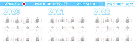 Simple calendar template in Japanese for 2020, 2021, 2022 years. Week starts from Monday. Vector illustration.