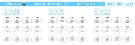 Simple calendar template in Bulgarian for 2020, 2021, 2022 years. Week starts from Monday. Vector illustration.