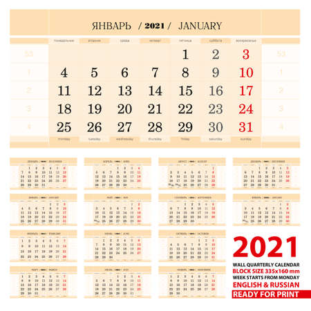 Vector calendar template for year 2021, Russian and English languages. Ready for print. Week starts from Monday.