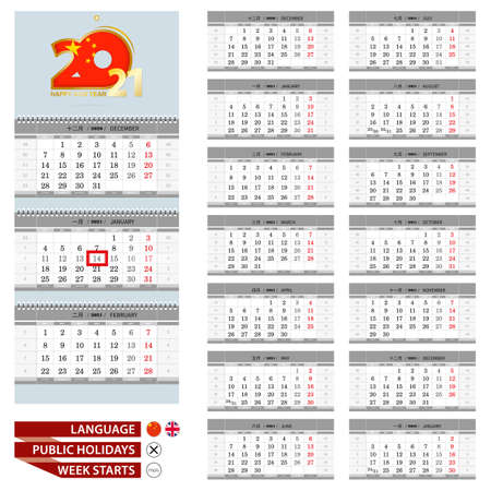 2021 wall calendar template. China and English language. Week starts from Monday. Vector illustration.