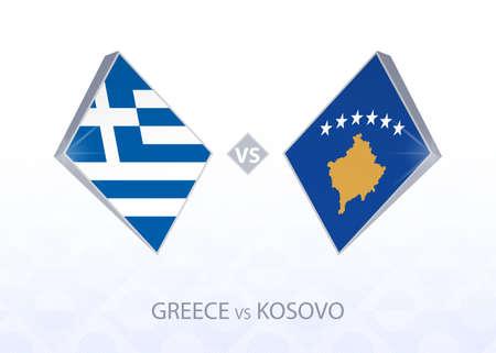 Europe football competition Greece vs Kosovo, League C, Group 3. Vector illustration.