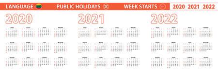 2020, 2021, 2022 year vector calendar in Lithuanian language, week starts on Sunday. Vector calendar. Illustration