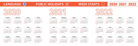 2020, 2021, 2022 year vector calendar in Greek language, week starts on Sunday. Vector calendar.