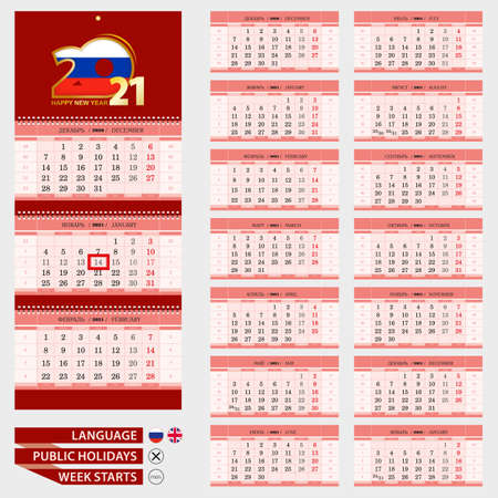 Light red wall quarterly calendar 2021, Russian and English language. Week start from Monday.
