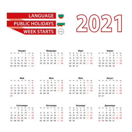 Calendar 2021 in Bulgarian language with public holidays the country of Bulgaria in year 2021. Week starts from Monday. Vector Illustration.