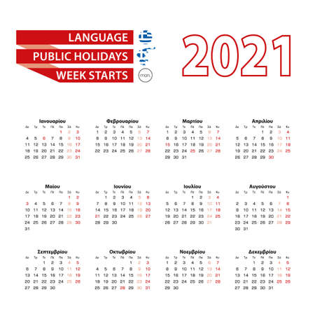 Calendar 2021 in Greek language with public holidays the country of Greece in year 2021. Week starts from Monday. Vector Illustration.