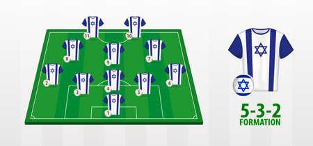 Israel National Football Team Formation on Football Field. Half green field with soccer jerseys of Israel team.