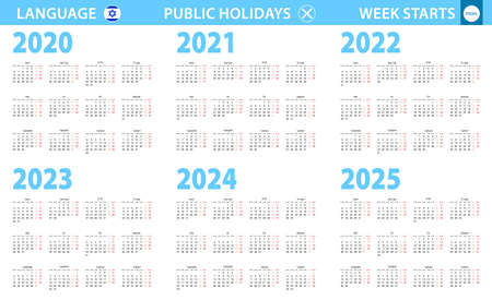 Calendar in Hebrew language for year 2020, 2021, 2022, 2023, 2024, 2025. Week starts from Monday. Vector calendar.