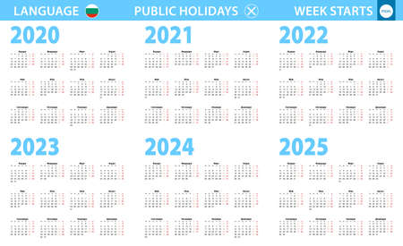 Calendar in Bulgarian language for year 2020, 2021, 2022, 2023, 2024, 2025. Week starts from Monday. Vector calendar.