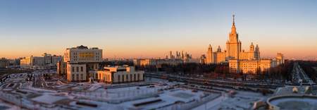 soften: Tilt and shift view of sunset campus of Moscow university in winter